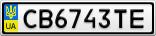 Номерной знак - CB6743TE