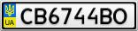 Номерной знак - CB6744BO