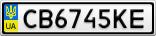 Номерной знак - CB6745KE