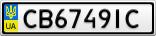 Номерной знак - CB6749IC
