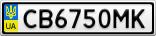 Номерной знак - CB6750MK