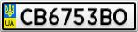 Номерной знак - CB6753BO