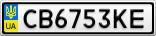Номерной знак - CB6753KE