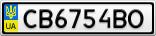 Номерной знак - CB6754BO