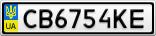 Номерной знак - CB6754KE
