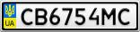 Номерной знак - CB6754MC