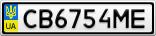 Номерной знак - CB6754ME