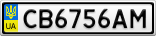 Номерной знак - CB6756AM