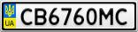 Номерной знак - CB6760MC