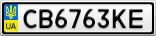 Номерной знак - CB6763KE