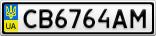 Номерной знак - CB6764AM