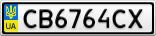 Номерной знак - CB6764CX