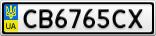 Номерной знак - CB6765CX