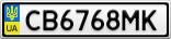 Номерной знак - CB6768MK