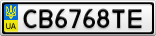 Номерной знак - CB6768TE