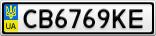 Номерной знак - CB6769KE