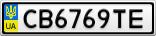 Номерной знак - CB6769TE