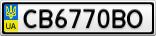 Номерной знак - CB6770BO