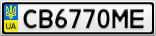 Номерной знак - CB6770ME