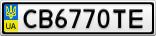 Номерной знак - CB6770TE