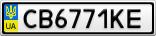 Номерной знак - CB6771KE