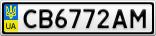 Номерной знак - CB6772AM