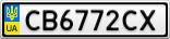 Номерной знак - CB6772CX