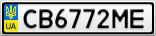 Номерной знак - CB6772ME