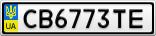 Номерной знак - CB6773TE