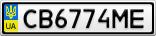 Номерной знак - CB6774ME