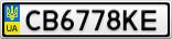 Номерной знак - CB6778KE