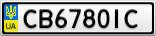 Номерной знак - CB6780IC
