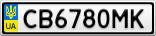 Номерной знак - CB6780MK