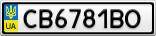 Номерной знак - CB6781BO