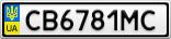 Номерной знак - CB6781MC