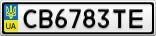 Номерной знак - CB6783TE