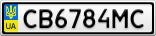 Номерной знак - CB6784MC