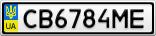 Номерной знак - CB6784ME