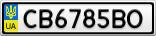 Номерной знак - CB6785BO