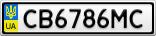 Номерной знак - CB6786MC