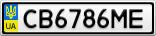 Номерной знак - CB6786ME