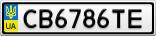 Номерной знак - CB6786TE
