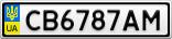 Номерной знак - CB6787AM