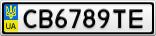 Номерной знак - CB6789TE