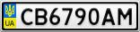 Номерной знак - CB6790AM