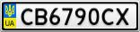 Номерной знак - CB6790CX