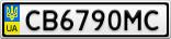 Номерной знак - CB6790MC
