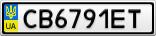 Номерной знак - CB6791ET
