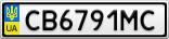 Номерной знак - CB6791MC