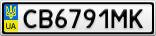 Номерной знак - CB6791MK